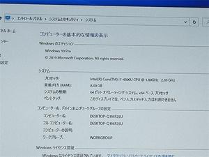 カメラ内蔵/中古/12型/ノートPC/Windows10/新品SSD256GB/8GB/4世代i7/リカバリー領域/Panasonic CF-NX3ND4CS office搭載