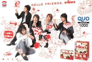 * гроза eskimo-Pino* QUO card 1000 иен не использовался edq_266