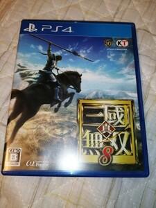 真・三國無双8 PS4ソフト