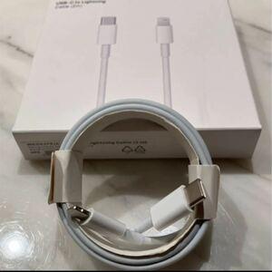iPhone急速充電器 USB-Cライトニング ケーブル1本 2m 純正品質