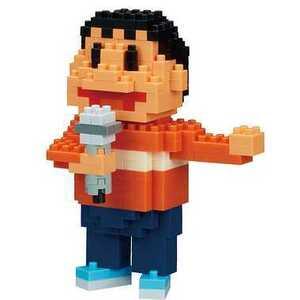 ナノブロック ドラえもん ジャイアン nanoblock nanoブロック おもちゃ 知育玩具