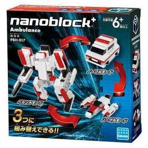 ナノブロックプラス PBH-017 救急車 nanoblock+ nanoブロック おもちゃ 知育玩具