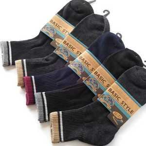 綿混 底パイル ミディアムソックス 5足セット 25-27cm メンズ靴下 紳士 ショートソックスソックス 黒 紺 グレー 丈長 メンズソックス
