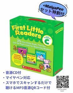 first little readers Cセット 新品 CD付 箱付 音声ペン対応 MaiyaPen 読み聞かせ おうち英語