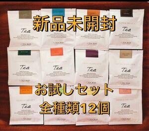 【新品未開封】DEAN&DELUCA 紅茶 ハーブティー ティーバッグ 全種類12個 お試しセット