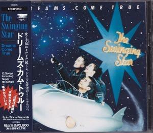 DREAMS COME TRUE / ドリームズ・カム・トゥルー / THE SWINGING STAR /中古CD!!48894