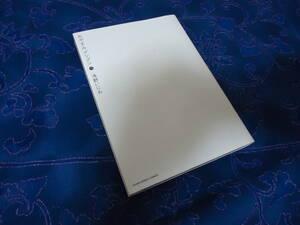 即日発送☆ 初版 おやすみプンプン 13巻 ★浅野いにお