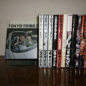 即日発送☆ TOKYO TRIBE2 トーキョートライブ2 1~12巻 全巻セット ★井上三太