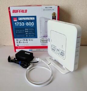 バッファロー WSR-2533DHPL2-WH 無線LAN親機