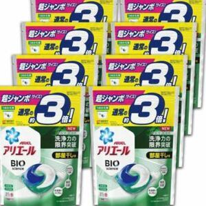 【新品未使用】アリエールBIOジェルボール部屋干し用 8袋
