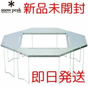 スノーピーク snow peak ジカロテーブル ST-050 焚き火テーブル キャンプ テーブル 新品未使用