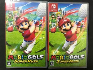 マリオゴルフ スーパーラッシュ Nintendo Switch 新品未開封 2個