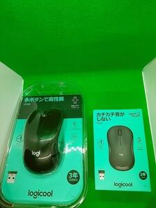 ロジクール Logicool ワイヤレスマウス ゲーミングマウス Wireless 2個セット