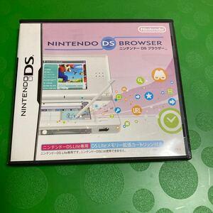 【DS】 ニンテンドーDSブラウザー (ニンテンドーDS Lite用:DS Liteメモリー拡張カートリッジ同梱)