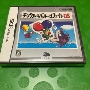DS チンクル バルーンファイト 非売品 未開封