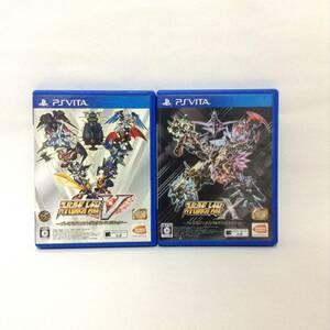 スーパーロボット大戦V スーパーロボット大戦X プレミアムアニメソング&サウンドエディション まとめ売り PSVITA