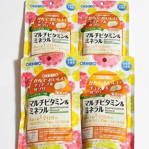 オリヒロ かんでおいしいチュアブルサプリ マルチビタミン&ミネラル 120日分(30日分×4袋) グレープフルーツ味 健康食品 サプリメント