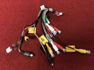 カロッツェリア RCA入出力ケーブル AVIC-ZH009/AVIC-ZH099 動作確認済 RR309