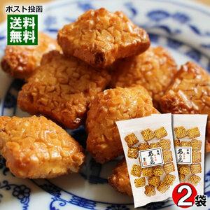 国産手焼きあられ 小鬼 90g×2袋お試しセット 国産米使用 しょうゆ味 八木製菓 おかき 和菓子 焼き菓子 せんべい