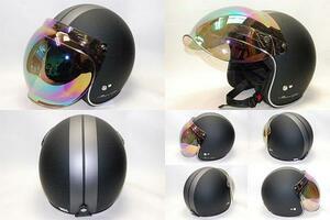 【新品即決】レインボーシールド付きヘルメットマッドブラックXL