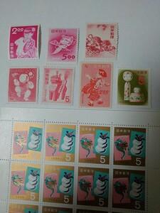 切手 昔のお年玉切手7種類と20面シ―ト