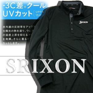 新品 SRIXON 【吸汗 速乾 -3℃差クール】 長袖シャツ ブラック 黒 LL ★320849 スリクソン デサント ゴルフ