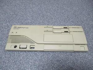 PC-9801FAのフロントカバー