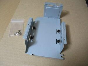 PC-98用 内蔵ハードディスク取り付けステー 留めネジあり  PC-9821V200で使ったもの