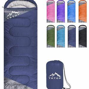 封筒型シュラフ 寝袋 ブルー