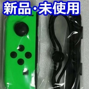 Joy-Con(L)ジョイコン(左)ネオングリーン Nintendo Switch 新品未使用品