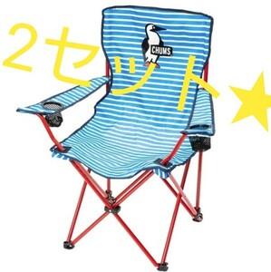 2セット未使用品★CHUMS チャムス ブービーイージーチェア アウトドアチェア コンパクト 椅子 イス 折りたたみ