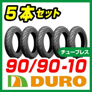 新品 DURO HF912 90/90-10 TL 50J 5本セット ダンク ライブディオ JOG アドレスV125 スーパージョグZR ライブDIO ZX