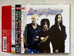 Black Light Syndrome/Bozzio Levin Stevens ボジオ・レヴィン・スティーヴンス 中古CD