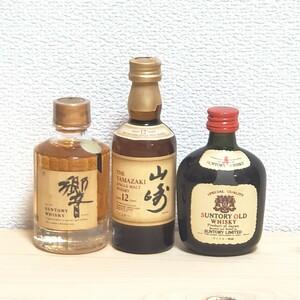 サントリー 響17年 山崎12年 ミニチュアボトル 50ml 未開封 古酒 ウイスキー SUNTORY ミニボトル 金キャップ