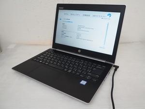 【ハード王】HP ProBook 430G5/Corei5-7200U/8GB/ストレージ無/バイオスOK/14248-D13