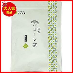 北海道産 コーン茶 ティーパック 大容量 Honjien tea ほんぢ園 健康茶 4g×45包