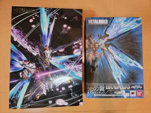 【中古】METAL BUILD メタルビルド ストライクフリーダム ガンダム 光の翼 通常版 魂ウェブ