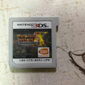 ドラゴンボールヒーローズアルティメットミッションX 3DS ポケットモンスターY ニンテンドー3DS 3DSソフト ソフト