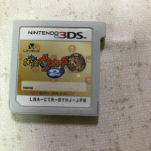 妖怪ウォッチ2 本家 レベルファイブ 3DS ソフト ドンキーコングリターンズ3D