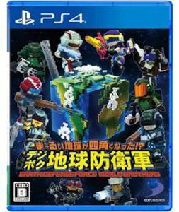 【PS4】デジボク地球防衛軍 EARTH DEFENSE FORCE: WORLD BROTHERS
