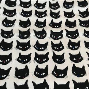 黒猫 顔 アイスグレージュ 110cm巾×50cm 綿 オックス ネコフェイス はぎれ 猫柄 生地