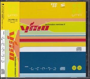 [中古CD] YMO/ テクノドン・リミックスⅡ technodon remixes Ⅱ ~THE ORB