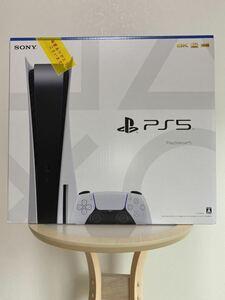 【新品未開封】PS5 PlayStation5 プレイステーション5 本体 ディスクドライブ搭載モデル CFI-1000A01
