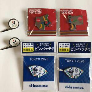 ブリヂストン 久光製薬 コカコーラ ピンバッジ 東京オリンピック TOKYO2020 ピンバッチ