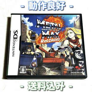 メタルマックス2:リローテッド【Nintendo DS】中古品★送料込み