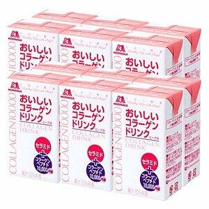 12 森永製菓 おいしい コラーゲン ドリンク 125ml×12本 [ 美容 コラーゲン セラミド ビタミンC ビタ
