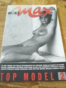 I libri di Max. Top model (Vol. 2) 【送料無料】1994年