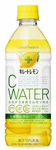 500ミリリットル (x 24) ポッカサッポロ キレートレモンCウォーター(栄養機能食品(ビタミンC)) 500ml&time