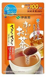 80g (袋タイプ) 伊藤園 おーいお茶 さらさらほうじ茶 80g (チャック付き袋タイプ)