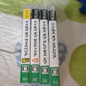 テイルズオブ セット売り! PS3